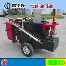 河南郑州裂缝修补路面灌缝机电动路面灌缝机