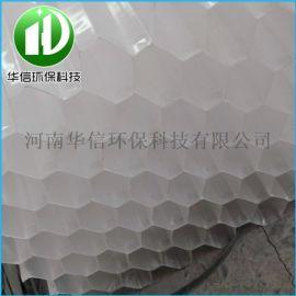 ф80六角蜂窩斜管填料可定制厚度、水處理填料
