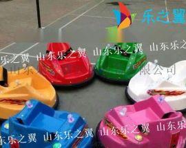 电动碰碰车儿童广场碰碰车 飞碟碰碰车