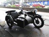 长江款650cc边三轮摩托车