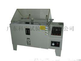 苏州盐雾腐蚀试验箱/可程式盐水喷雾试验机