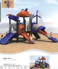 南宁幼儿园室外儿童滑梯 大型组合滑梯 广西玩具厂