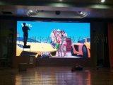 小间距租赁屏舞台专用LED全彩显示屏