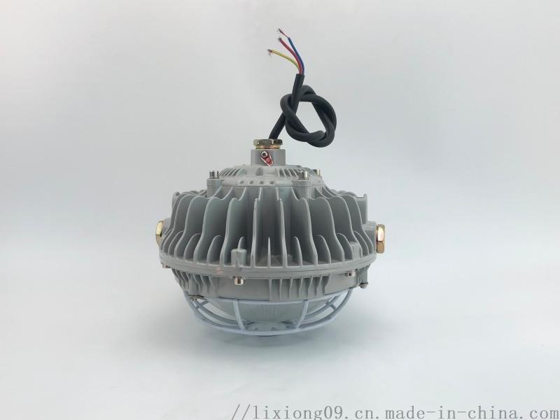 LED免維護三防防爆燈