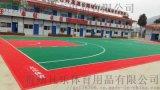 悬浮拼装地板适用于篮球场.羽毛球场.幼儿园等地