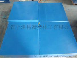 精密度高聚乙烯板A聚乙烯板规格全A聚乙烯板自产自销