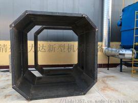 水泥化粪池钢模具 污水处理池钢模具