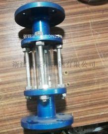 DN25碳钢法兰视盅玻璃管视镜