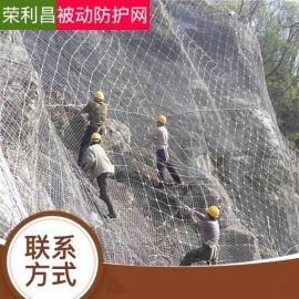 成都防护网,成都被动边坡防护网,成都防护网定做