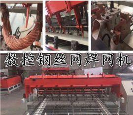 钢筋网排焊机价位 怀化市中方县钢筋网排焊机