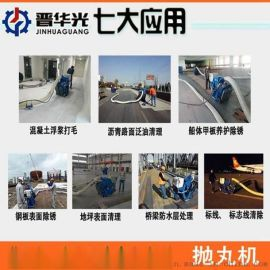 北京怀柔区抛丸机移动式钢板抛丸机厂家直销