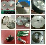 供應樹脂金剛石砂輪CBN砂輪 無心磨鎢鋼砂輪