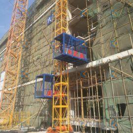 物料式高空垂直提升机 建筑施工升降机