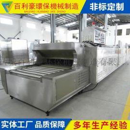 厂家直销隧道炉烘干生产线 食品清洗风干流水线
