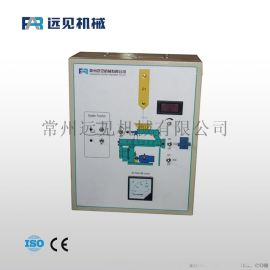 远见牌**厂电器控制装置 组合电控柜 电控设备