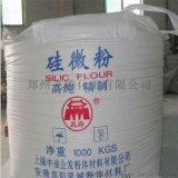 厂家直销超细硅微粉 二氧化硅粉 填充剂 增强剂