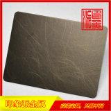 手工亂紋青古銅啞光不鏽鋼板