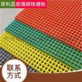 資陽鋼格柵板;四川鋼格柵板廠家;成都鋼格柵板價格