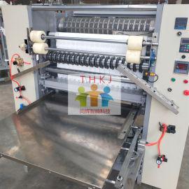 同辉机械新型方片压边压点卸妆棉机设备