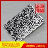 304石纹不锈钢压花板供应商