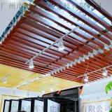 木紋鋁方通吊頂廠家直銷