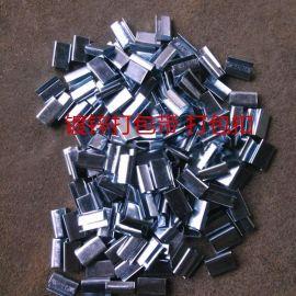 生产厂家供应打包扣 打字打标金属打包扣