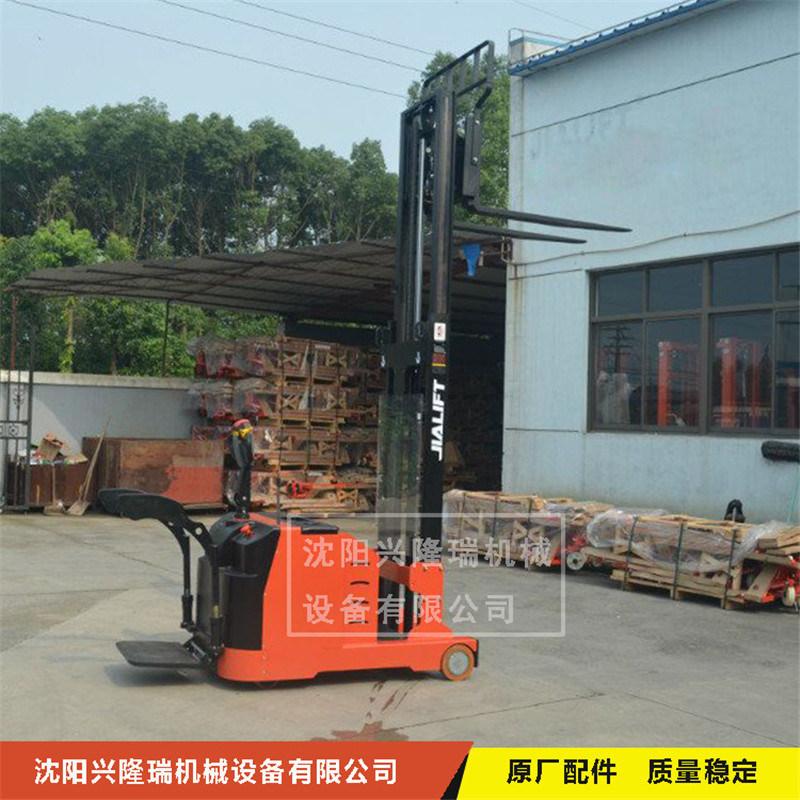 铁岭剪叉前移式电动堆高车厂家-沈阳兴隆瑞