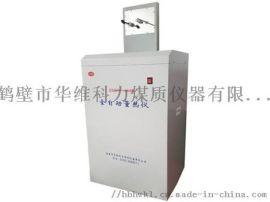 入炉混合料样品热值检测仪--全自动量热仪