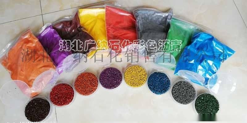 贵州彩色沥青道路材料配方厂家湖北广纳石化