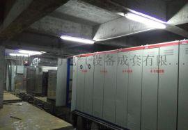 四川广安生产低压配电柜、高压环网柜、高压中置柜