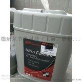英格索蘭潤滑油_英格索蘭空壓機冷卻液 空壓機配件