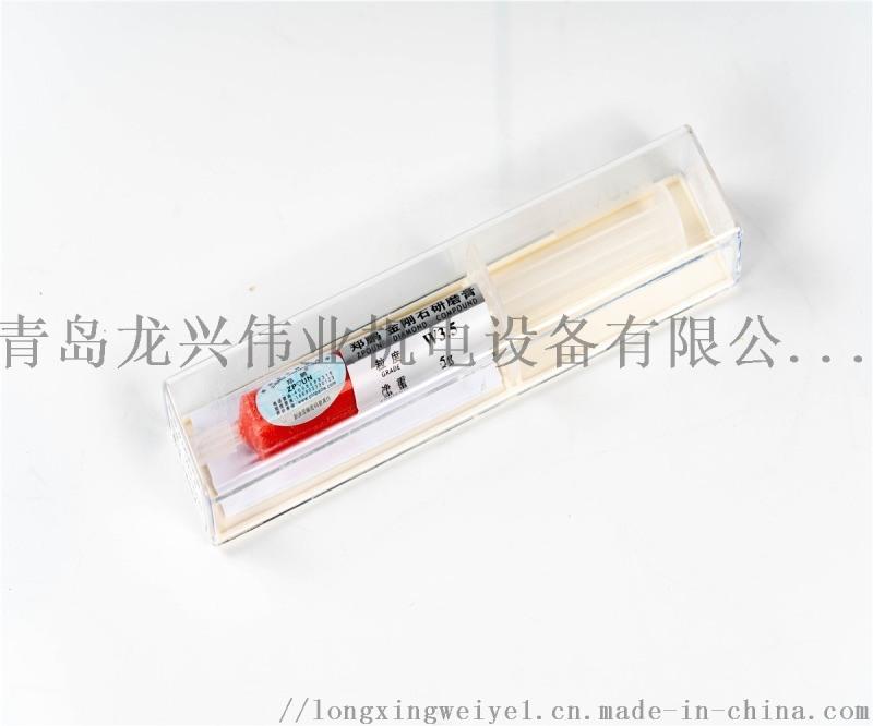 鄭鵬研磨膏拋光膏金剛石鑽石膏模具金屬鑽石拋光