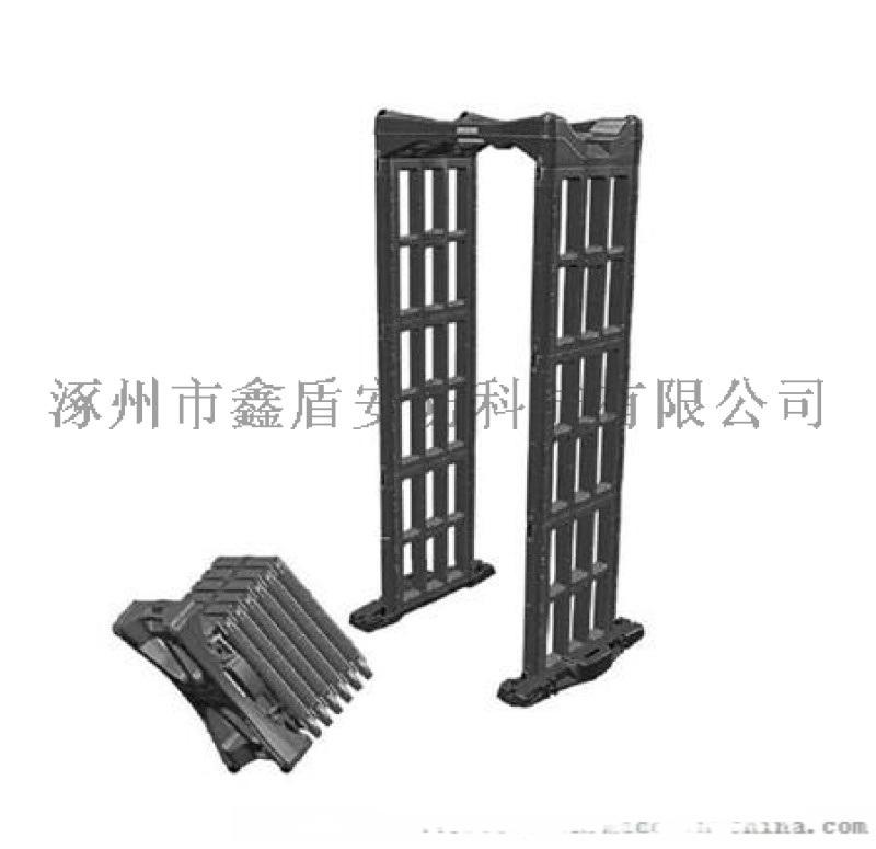 防水安检门 金属探测安检门XD-AJM9参数
