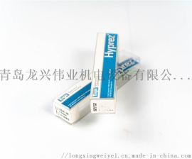 原装进口美国喜百事 五星水性研磨膏 抛光膏钻石膏