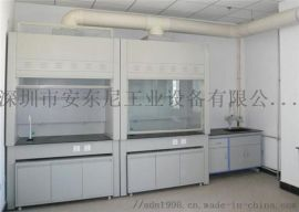 实验室通风柜 工厂直销实验室耐酸碱通风橱实验台定制
