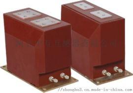 供应山东ct  高压电流互感器LZZBJ9-10