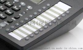 IP622W无线局域网IP电话机