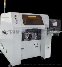 供应机器视觉瑕疵在线检测仪