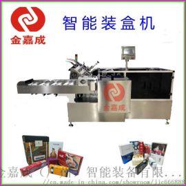 厂家直销面膜装盒机,非标定制