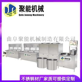 小型豆腐机生产线 聚能专业生产豆腐皮机 不锈钢自能豆腐机