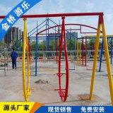 兒童體能訓練拓展樂園