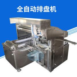 食品全自动排盘机PLC控制