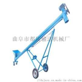 水泥粉料螺旋加料机qc 移动式3米长螺旋报价