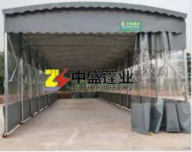 大型广告促销帐篷 移动式推拉蓬 汽车帆布挡雨棚