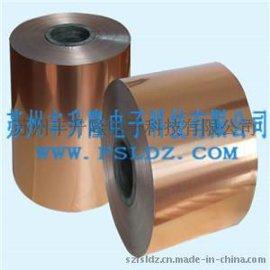 纯铜箔胶带|单导铜箔胶带|铜箔胶带批发