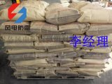 TT-GX-B离子缓释剂25kg包装接地回填料
