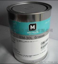 Molykote EM-30L润滑油
