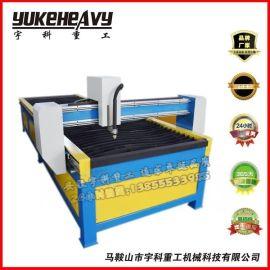 上海等离子切割机 高精密切割机 风管等离子切割机