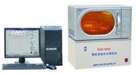 电脑水分测定仪, 微机水分测定仪使用技巧, 微机全自动水分测定仪