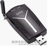 USB GPRS无线上网卡(BY-181T)